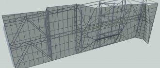 КМ КМД Проектирование нестандартных металлоконструкций