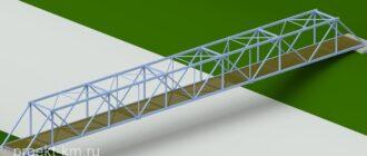 Проект пешеходного моста через реку