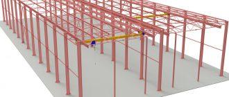 построить склад из металлоконструкций
